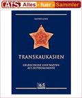 Transkaukasien - Geldscheine und Wappen