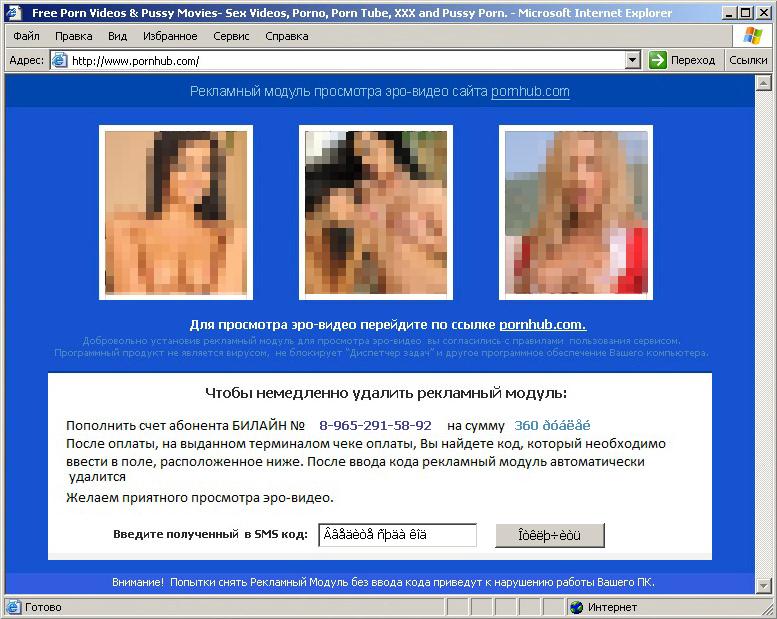 как быстро удалить плогин порно сайта