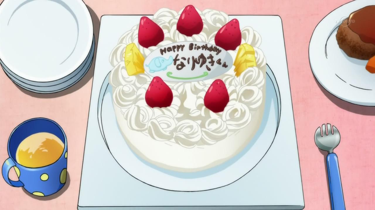 Birthday Anime Love