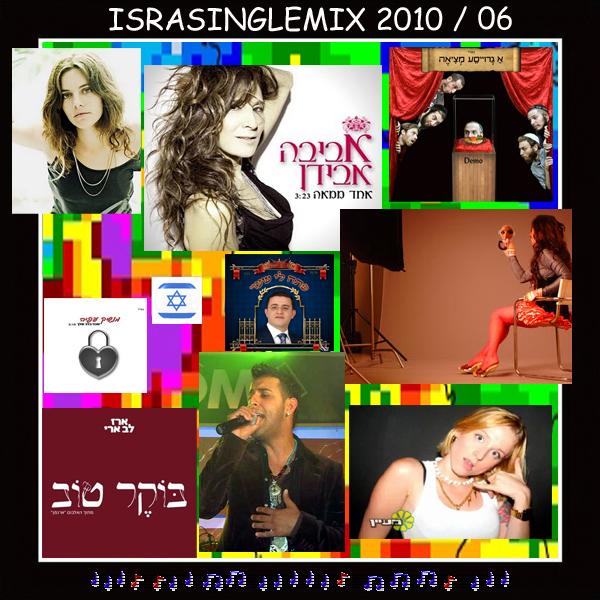 VA - IsraSingleMix 2010_06