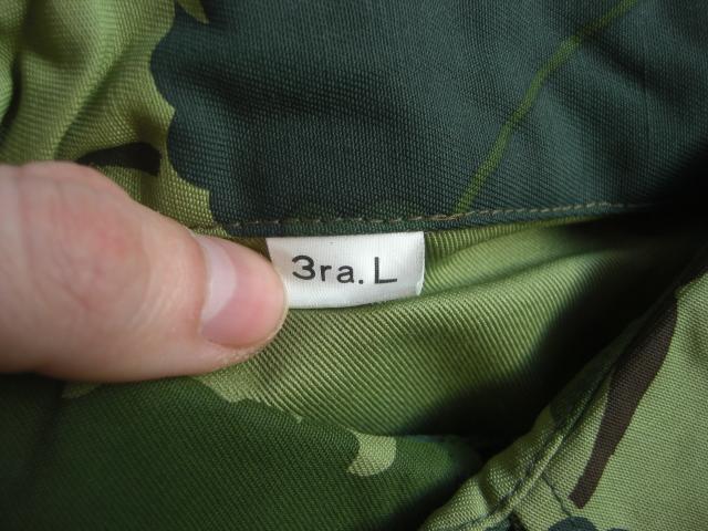 Uruguayan camouflage Y02533wl