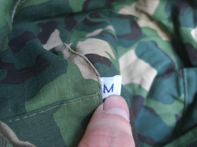 Uruguayan camouflage Y0365269