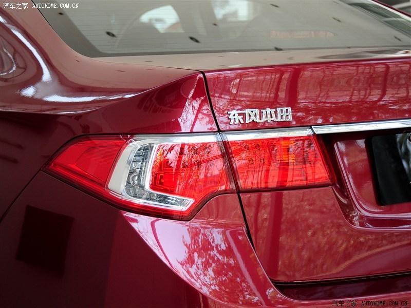Honda Spirior Mmc Led Taillights Page 2 Acurazine