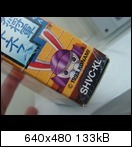 goemon2sfc_a03ipz4k.jpg