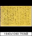 [Bild: shimonoseki2zzna.jpg]