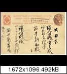 [Bild: tsuruga1db7m.jpg]