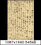 [Bild: tsuruga2-1g97q.jpg]