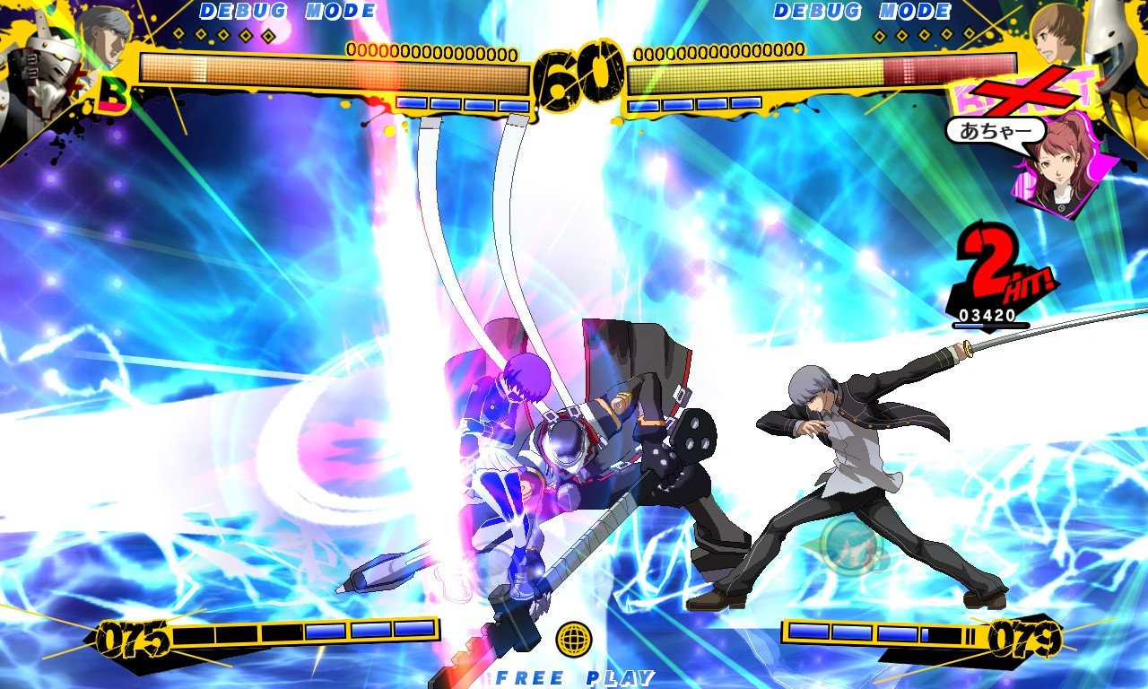 Persona 4 The Golden and Persona 4 The Ultimate in Mayonaka