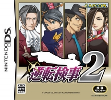 NDS] Ace Attorney Investigations 2 (J) AP Topic + Roms | RomUlation