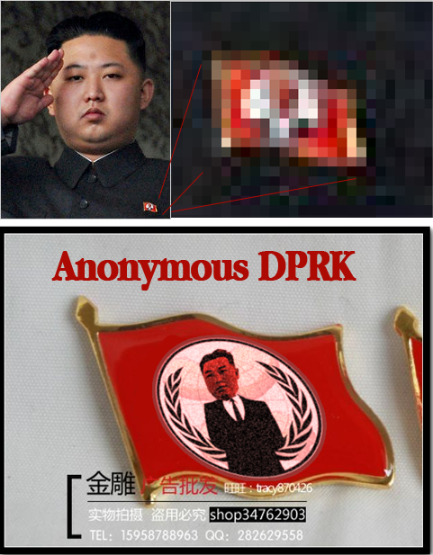 anonymousdprkb7a2f.png