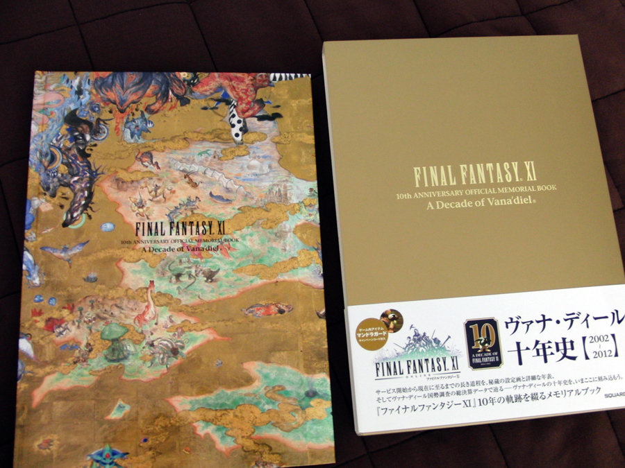 Buttons, Adventures of a Tarutaru : Final Fantasy XI 10th