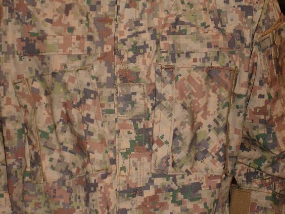 U S  Army to scrap pixel-camo uniforms  - Page 2 - CAMOUFLAGE