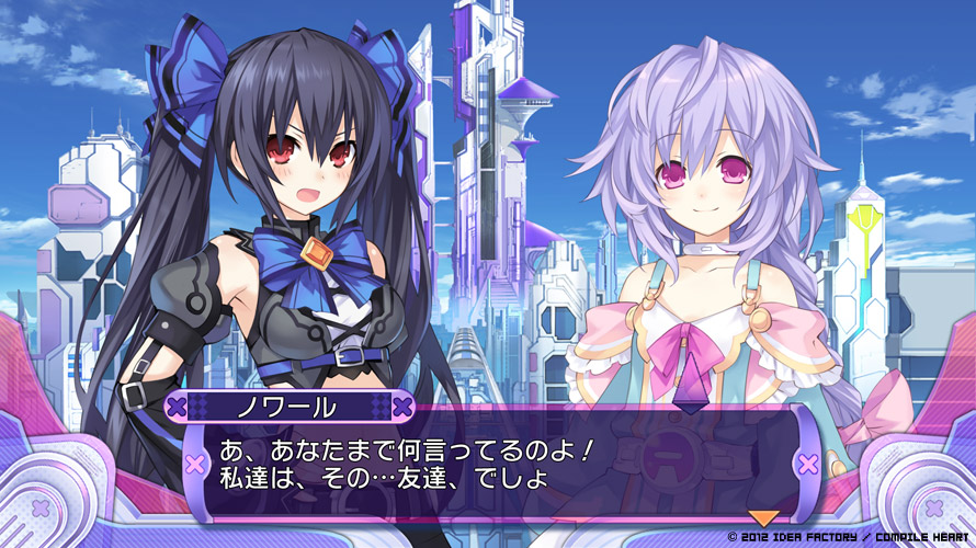 Neptune V (Compile Heart) announced for PS3 | NeoGAF