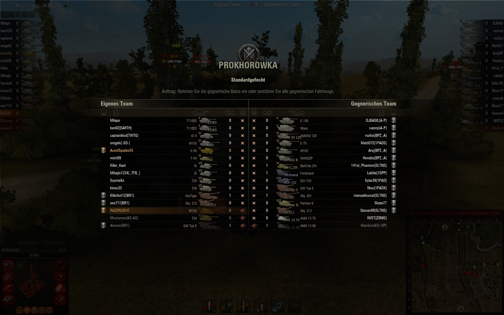 World of tanks matchmaking fail