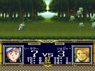 Dragon quest monsters joker 2 professional english patched